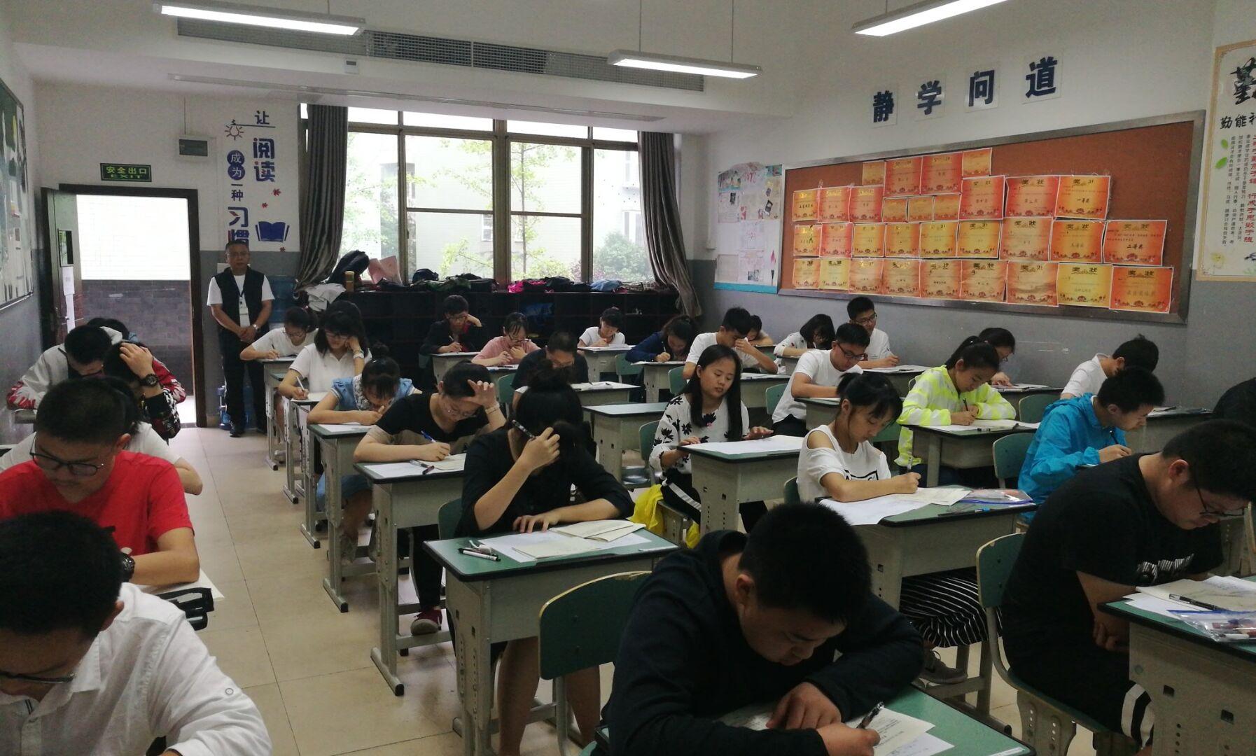 师大一中2018年高中自主招生考试成功举行